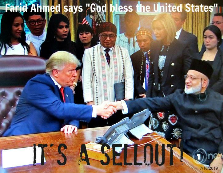 Farid Ahmed meets Trump