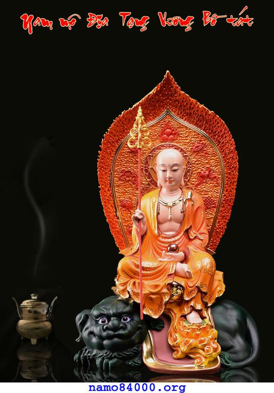 Kṣitigarbha Bodhisattva 地藏