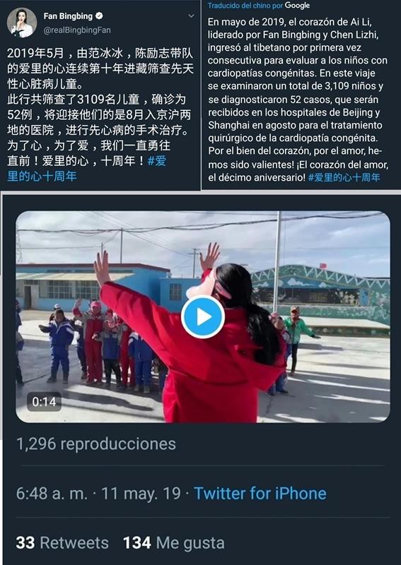 La estrella china Fan Bingbing, reaparece en Twitter tras largo silencio