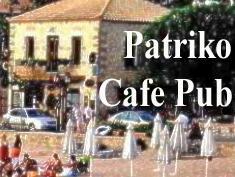 patriko