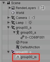 [Apprenti] [Blender 2.4 à 2.49] Créer et intégrer son premier mesh de A à Z / 8-Remplacement du mesh d'origine dans Blender Anuikkxxq8h7j216g