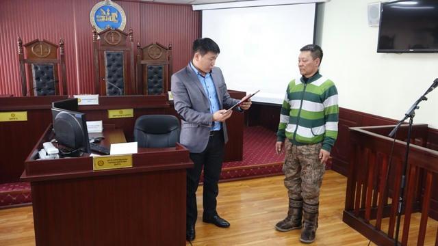 """Монгол Улсын Дээд шүүхийн """"Жуух бичиг""""-ээр шагнагдлаа"""