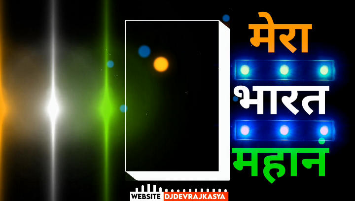 Op Republic Day Special Avee Player Template Download