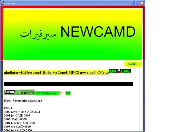 cccam-mpcs 2011