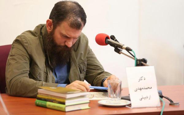 دکتر محمدمهدی اردبیلی