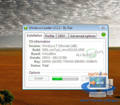 loader windows 7 integrale startimes