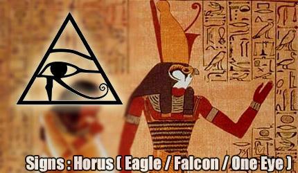 هوروس . horus . all seeing eye . چشم جهان بین