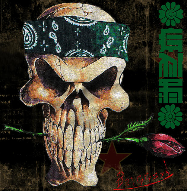 Guns N' Roses ''Not In This Lifetime'' Tour bootlegs so far
