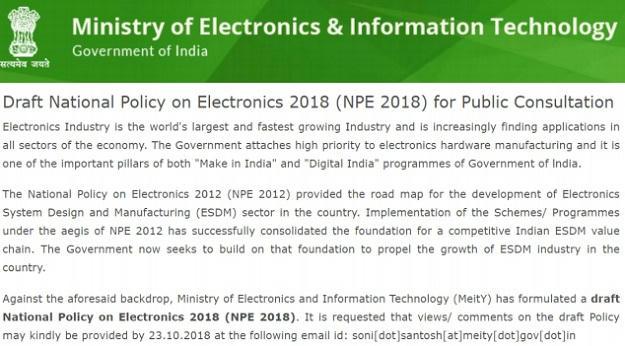 Draft National Policy On Electronics 2018   Latest Burning