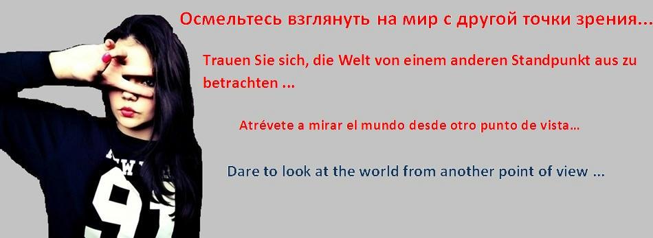 Atrévete a mirar el mundo desde otro punto de vista ThanksToon ACCIÓN 13