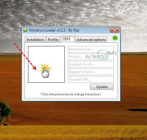 أفضل برنامج لتفعيل ويندوز 7 وفيستا !|¤|! Windows Loader