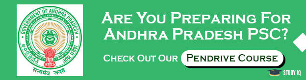 Andhra Pradesh District Selection Committee (AP DSC) | School