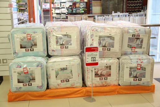 بالصور معارض نايس تقدم تخفيضات 50% على 3000 منتج z3b8cm0k9d8qfa64g.jp