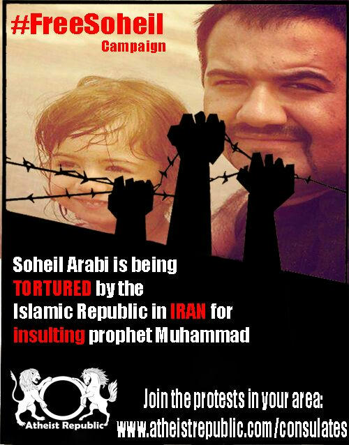 join the free soheil protest
