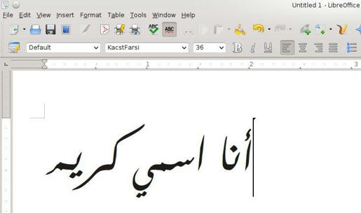 View topic - Arabic support (interface & kernel) - WPS Office Community