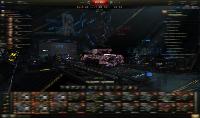 world of tanks mod all tanks in hanger