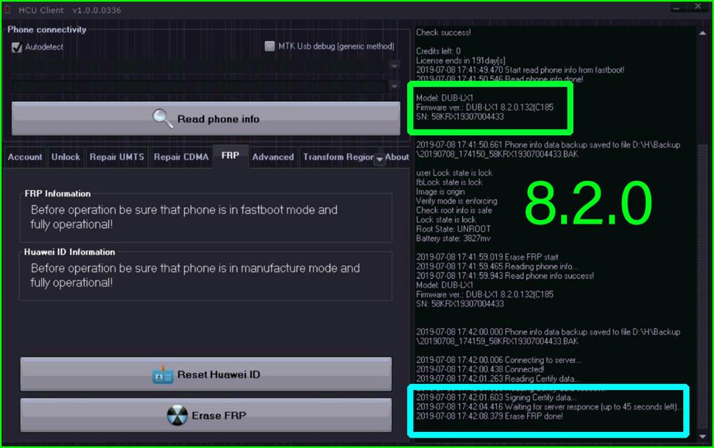 جميع تحديثات إتش سي يو - HCU Updates | الصفحة 2 | حزوري للبرمجة