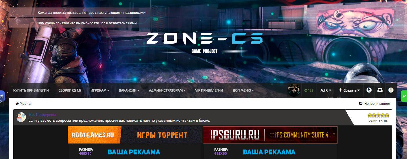 قالب Zone-CS