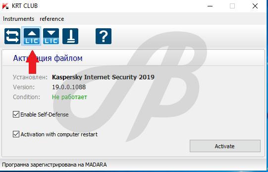 Kaspersky Internet Security 2019 full crack KTR + Lisensi gratis 1