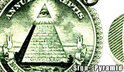 هرم شیطانی . اهرام جیزه . pyramid . one dollar