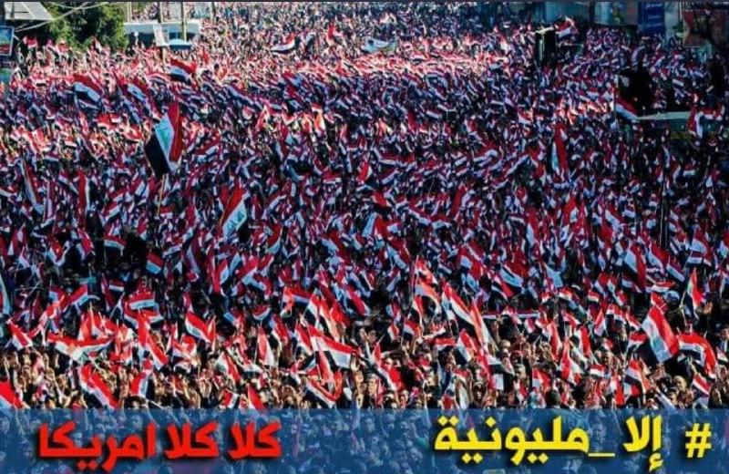 تظاهرات مردم عراق علیه آمریکا