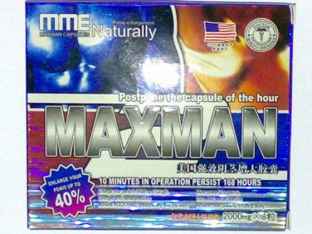 كبسولات ماكس مان2 يدوم مفعوله