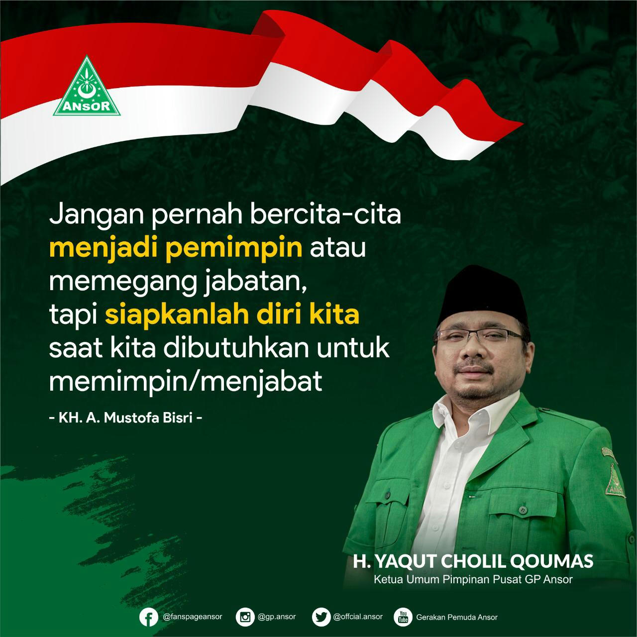 Presiden Jokowi Tunjuk Gus Yaqut Jadi Menteri Agama