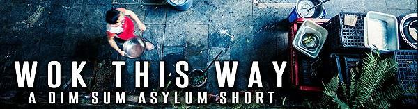 Rhys Ford - Dim Sum Asylum Banner
