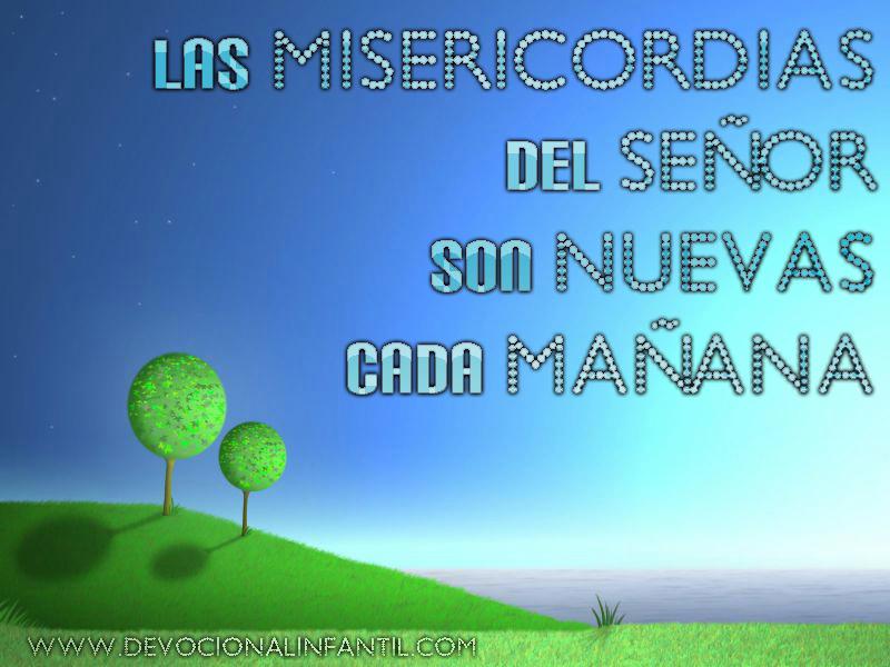 Las misericordias – Tarjeta