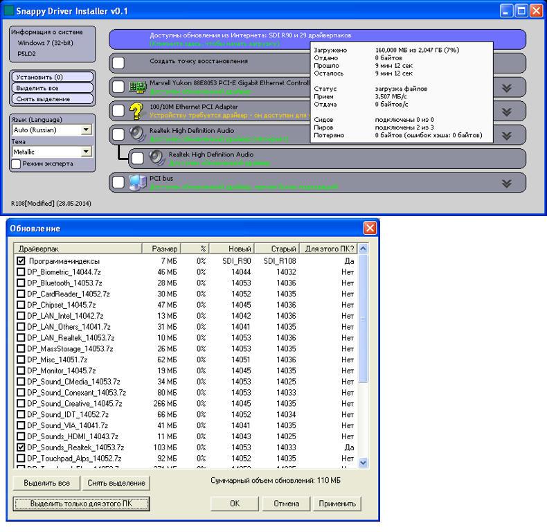 WISTRON 360A DRIVERS FOR WINDOWS MAC