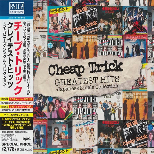 j7f4lststk772f66g - Cheap Trick - Greatest Hits: Japanese Single Collection [2018] [368 MB] [MP3]-[320 kbps] [NF/FU]