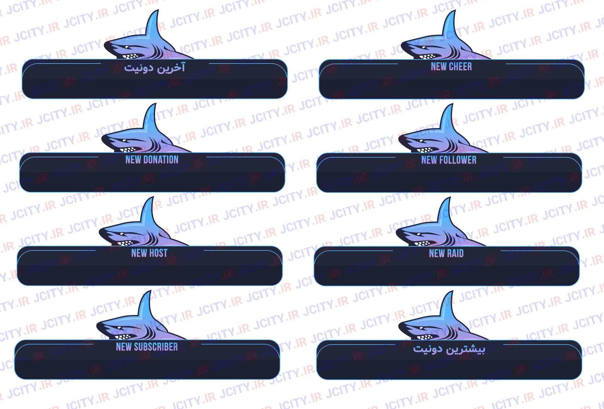 دانلود پکیج اورلی کوسه Shark برای استریم و obs