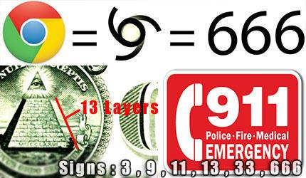 satanic numbers 11 13 33 666