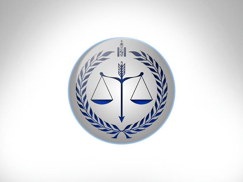Захиргааны хэргийн анхан шатны шүүхийн шүүх хуралдааны тов 2018.01.15-2018.01.26