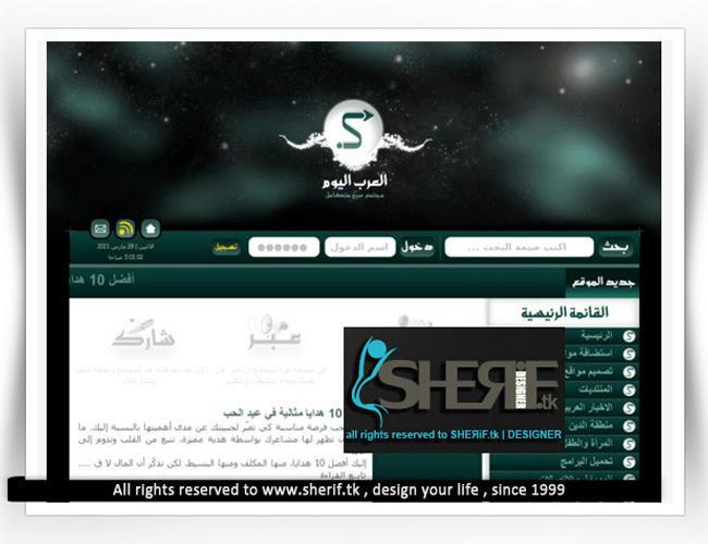 Arab Today Forum