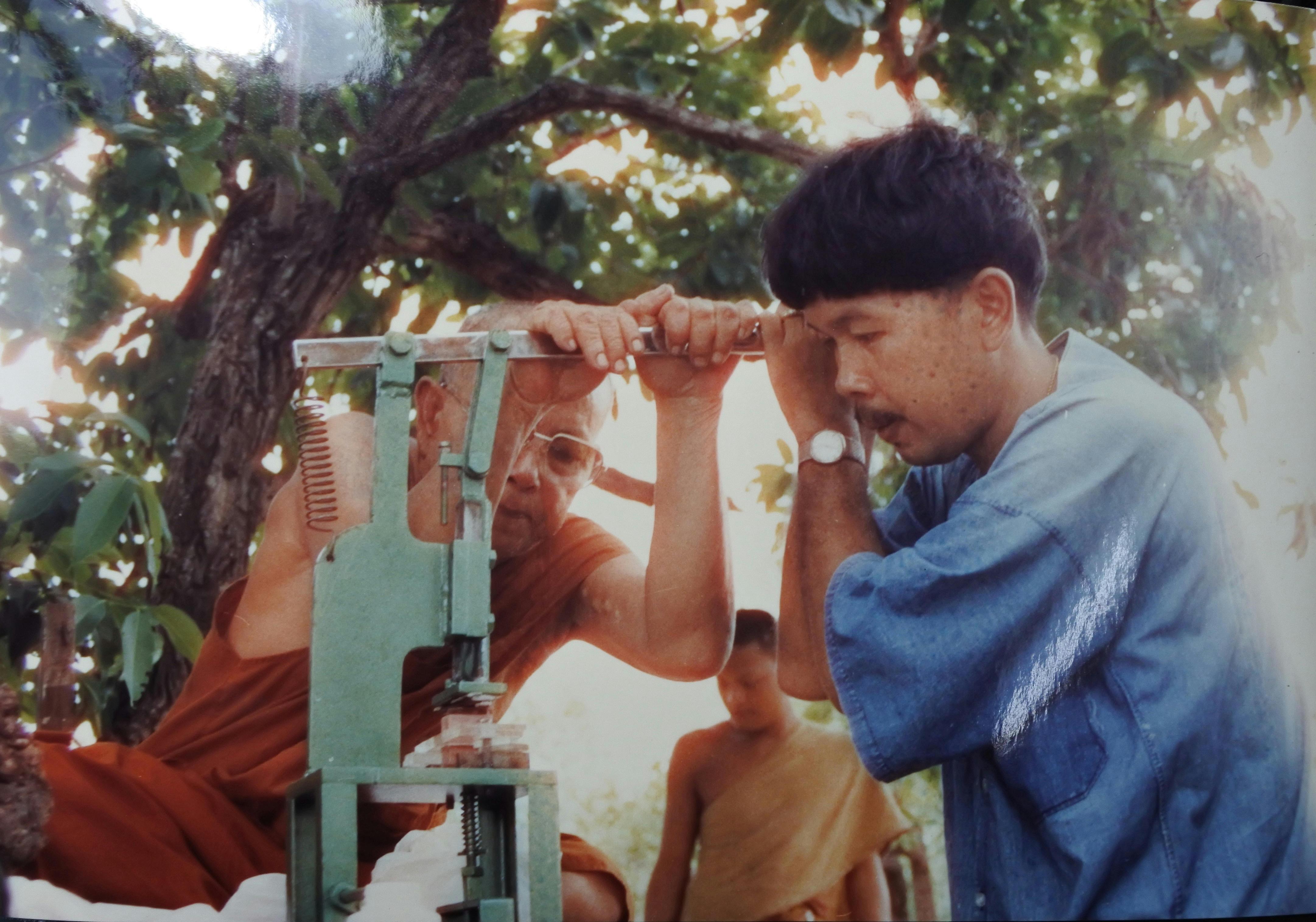 หลวงปู่พรหมา กับ อำพล เจน กำลังปั๊มพระสมเด็จรุ่นแรก ปี ๒๕๓๔