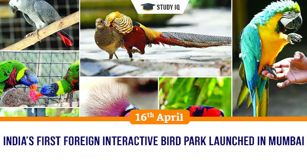 Daily GK, India's first foreign interactive bird park launched in Mumbai