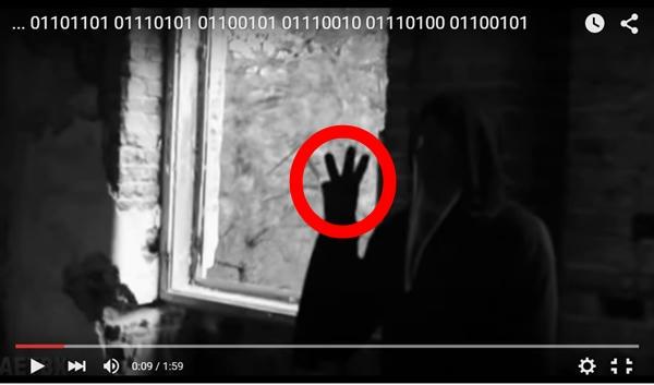 El-extraño-video-publicado-en-Internet-y-que-está-cargado-de-mensajes-subliminales,-se-ha-convertido-en-un-misterio-y-un-reto-para-las-mentes-inquietas