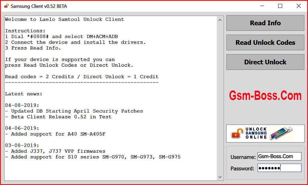 تحديثات ليلو سام تول - LaeLo Samsung Client Updates | حزوري للبرمجة