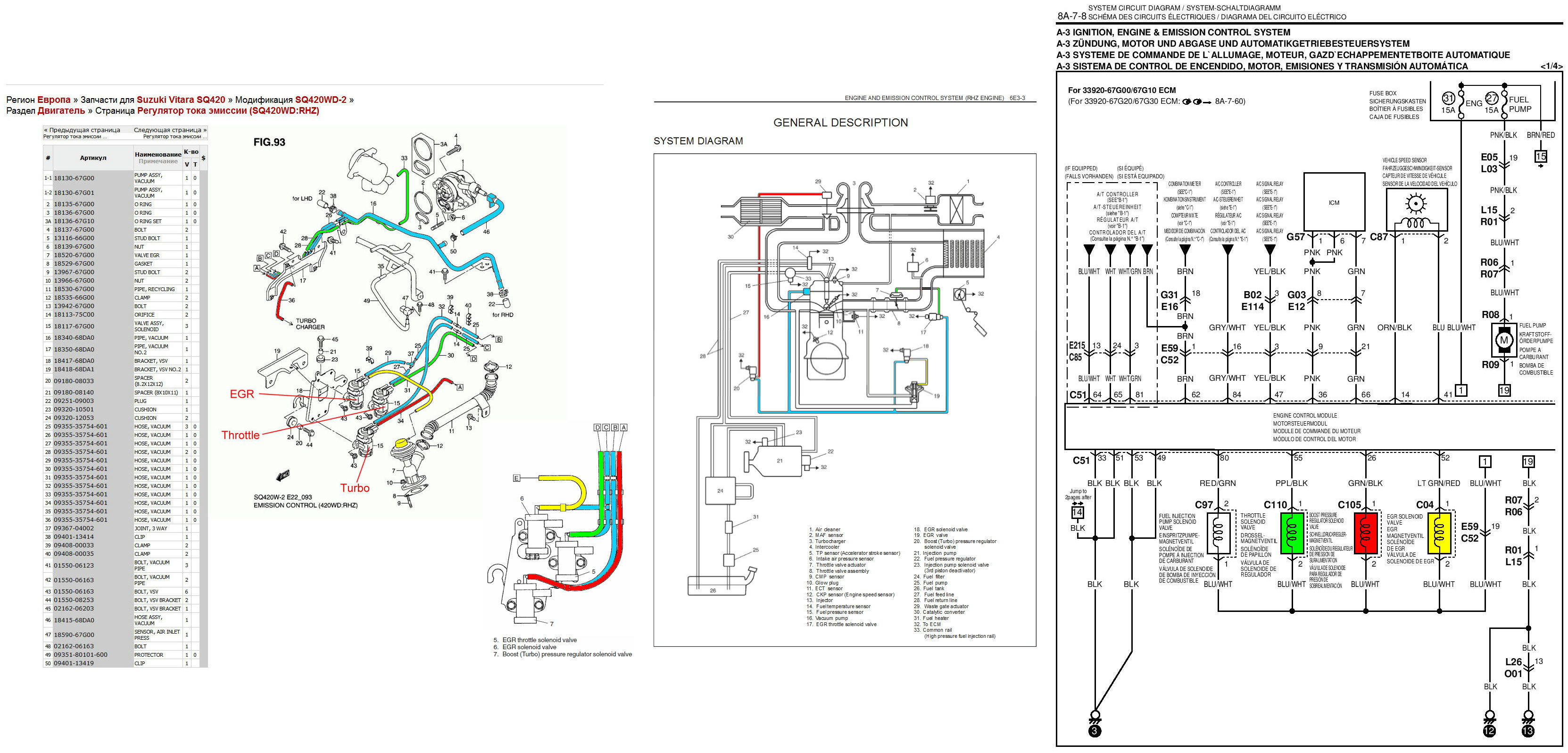 2001 suzuki grand vitara stereo wiring diagram. Black Bedroom Furniture Sets. Home Design Ideas